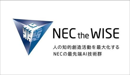 NEC the WISE